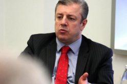 პრემიერის მოწვევით, 26 მაისს საქართველოს ევროკომისიის პრეზიდენტი ეწვევა