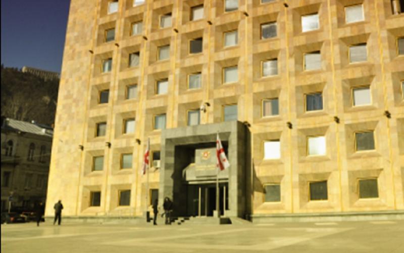 საქართველოს მთავრობის ადმინისტრაციაში რეორგანიზაცია იწყება.
