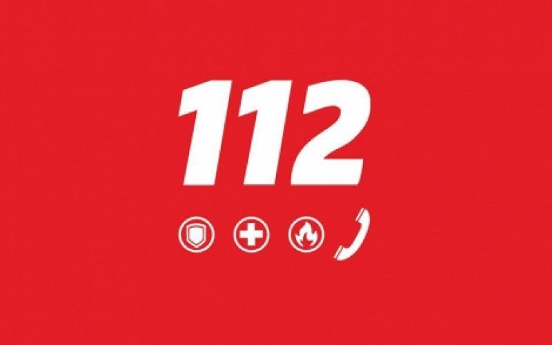"""გადაუდებელი დახმარების ოპერატიული მართვის ცენტრ """"112""""-ში, პროგრამული ხარვეზის გამო, ზარების მიღება დროებით შეფერხებულია."""