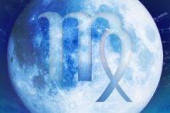 18 ივნისი, მთვარის მეექვსე დღე