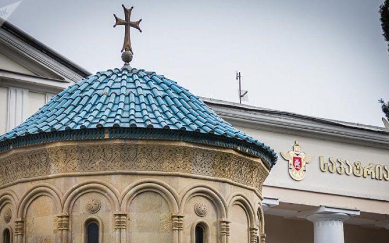 საქართველოს საპატრიარქო წმინდა სინოდის დღევანდელი სხდომის ოქმს აქვეყნებს