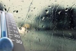 12 ივნისს აღმოსავლეთ საქართველოს უმეტეს რაიონში შენარჩუნებული იქნება წვიმიანი ამინდი