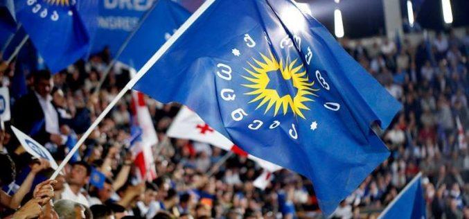 """პარტია """"ქართული ოცნება – დემოკრატიული საქართველო"""" მთავრობაში დაგეგმილ სტრუქტურულ რეორგანიზაციასთან დაკავშირებით კონსულტაციებს აგრძელებს."""
