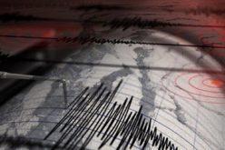იაპონიაში 6,1 მაგნიტუდის მიწისძვრა მოხდა