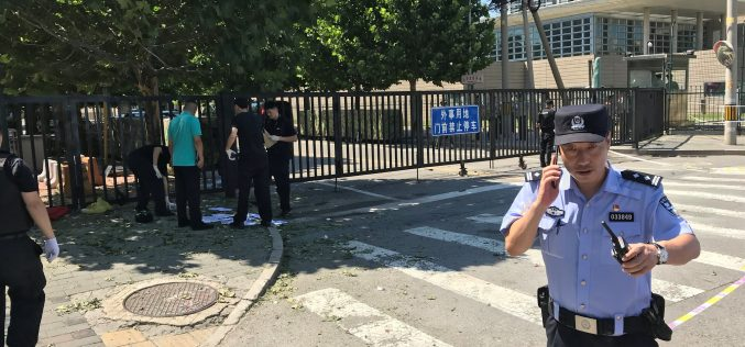 ჩინეთის დედაქალაქ პეკინში მდებარე აშშ-ის საელჩოსთან, აფეთქება მოხდა. (იხ.ვიდეო)