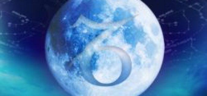 26 ივლისი, მთვარის მეთოთხმეტე დღე