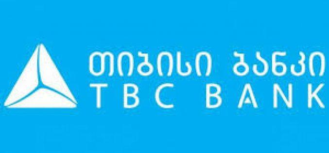 """""""თი-ბი-სის"""" ინიციატივით, სპეციალურად ბანკის ბიზნესკლიენტებისთვის ყველაზე მასშტაბური რეგიონალური ბიზნესფორუმები იწყება."""