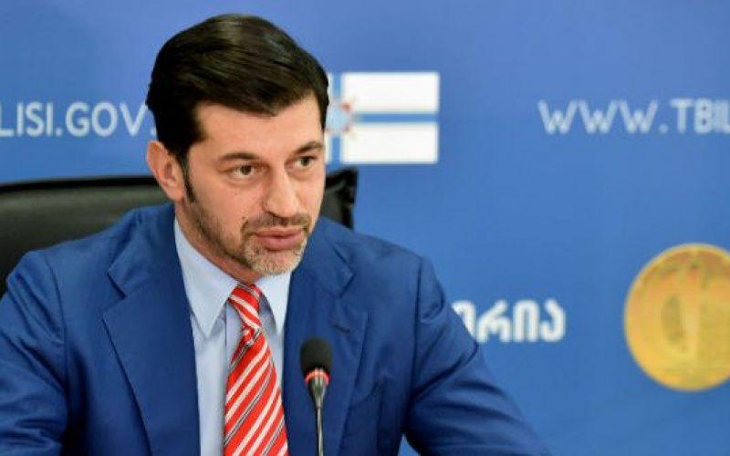 """""""ქართული ოცნების"""" საპრეზიდენტო კანდიდატი უახლოეს მომავალში, კანონის შესაბამისად, დასახელდება-კახა კალაძე"""