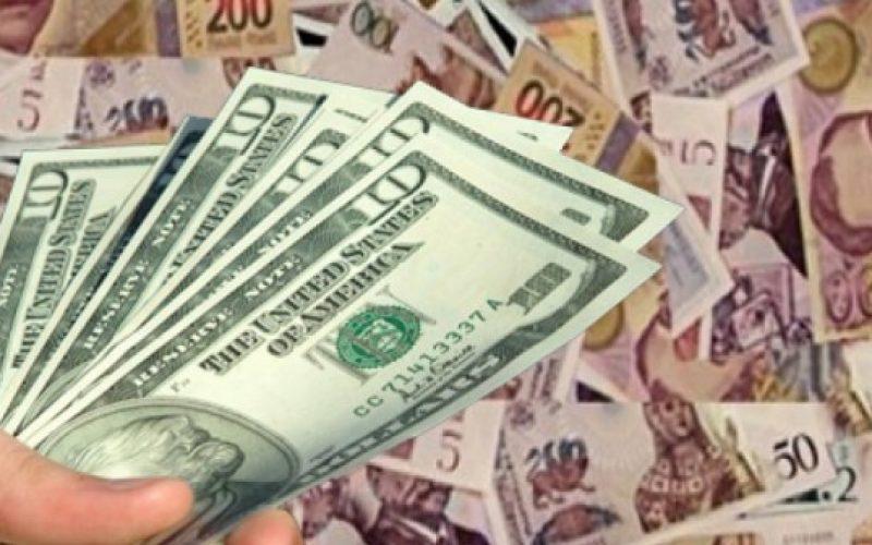 აშშ დოლარის ღირებულებამ 2.4422 ლარი შეადგინა