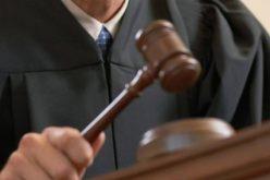 """""""მოსამართლეთა საკვალიფიკაციო გამოცდაზე, პირველ ეტაპზე, რეგისტრაცია 233 მსურველმა გაიარა"""","""