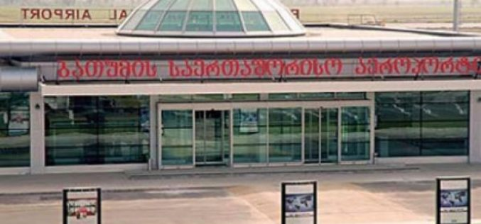 ეკონომიკის სამინისტრო ბათუმის აეროპორტის შესაძლო გადატანას გამორიცხავს