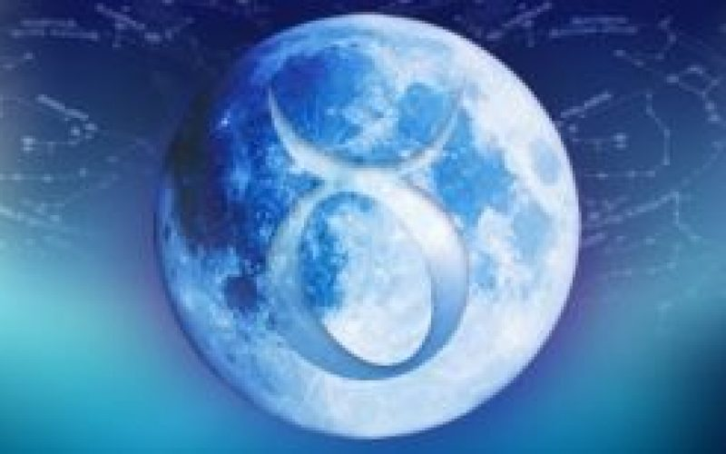 3 აგვისტო, მთვარის ოცდამეორე დღე