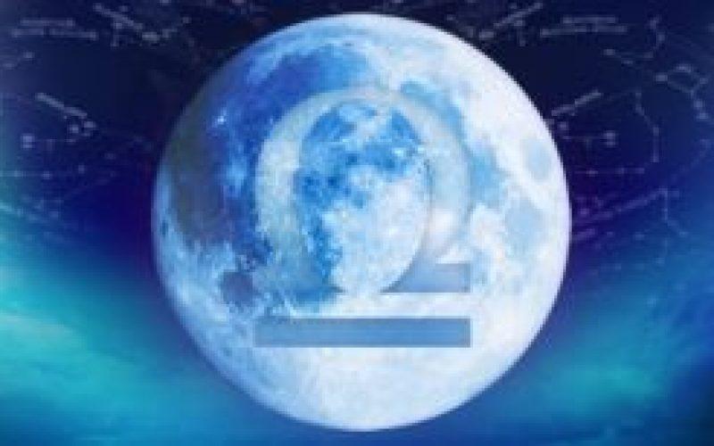 10 სექტემბერი, მთვარის მეორე დღე