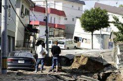 კუნძულ ჰოკაიოზე მომხდარი მიწისძვრის შედეგად, ორი ადამიანი დაიღუპა