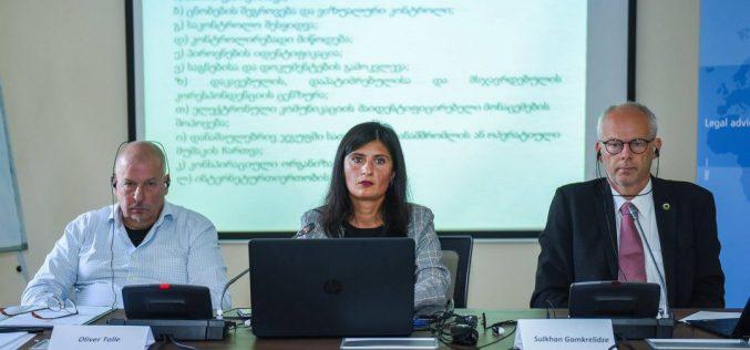 ფარული საგამოძიებო მოქმედებების ჩატარების ევროპული სტანდარტების თემაზე პროკურორებისა და გამომძიებლებისთვის ტრენინგები ჩატარდა