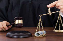 იუსტიციის უამაღლესი საბჭო, მოსამართლეობის კანდიდატის თაობაზე ინფორმაციის მოძიების პროცედურების დახვეწაზე მსჯელობს.