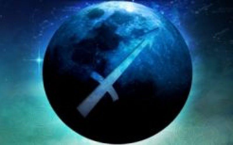 15 სექტემბერი, მთვარის მეშვიდე დღე