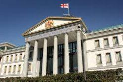 საქართველოს პრეზიდენტის მიწვევით, დღეს, საქართველოს ეროვნული უშიშროების საბჭოს სხდომა გაიმართება.