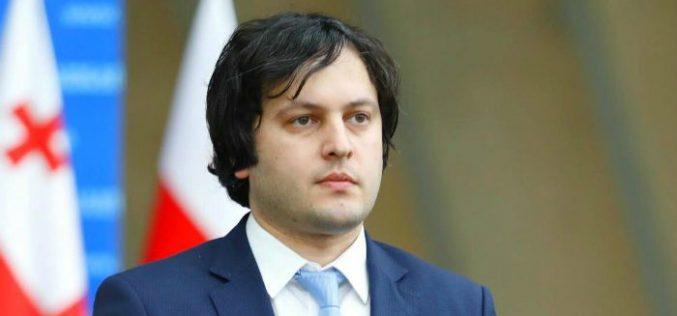 ირაკლი კობახიძე-ნარკოპოლიტიკასთან დაკავშირებული კანონპროექტის განხილვა მომდევნო სასესიო კვირას დაიწყება