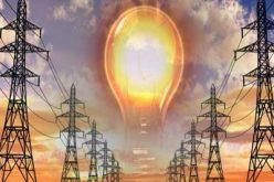 ელექტროენერგიის ტარიფებთან დაკავშირებით, ეკონომიკის სამინისტრო განცხადებას ავრცელებს