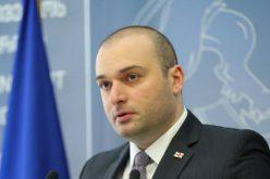 საქართველოს პრემიერ-მინისტრი მამუკა ბახტაძე 5 ოქტომბერს ოფიციალური ვიზიტით მოლდოვას ეწვევა.