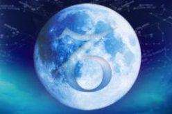 15 ოქტემბერი, მთვარის მეშვიდე დღე