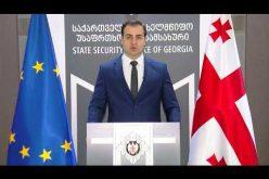 სუს-მა ყალბი დოკუმენტის დამზადებისა და გასაღების ფაქტზე თურქეთის რესპუბლიკის ორი მოქალაქე დააკავა