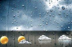 20-22 ნოემბერს, საქართველოში დროგამოშვებით იწვიმებს, მაღალ მთაში მოთოვს
