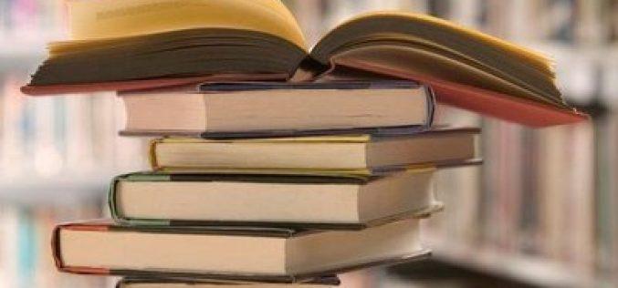 განათლების სამინისტრომ საბაზო და საშუალო საფეხურებისთვის გრიფირების კონკურსი გამოაცხადა