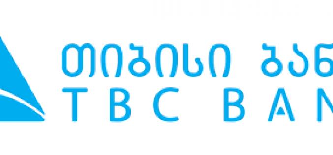 """""""თი-ბი-სი"""" ბანკმა Global Finance-ის ორი ჯილდო მიიღო"""
