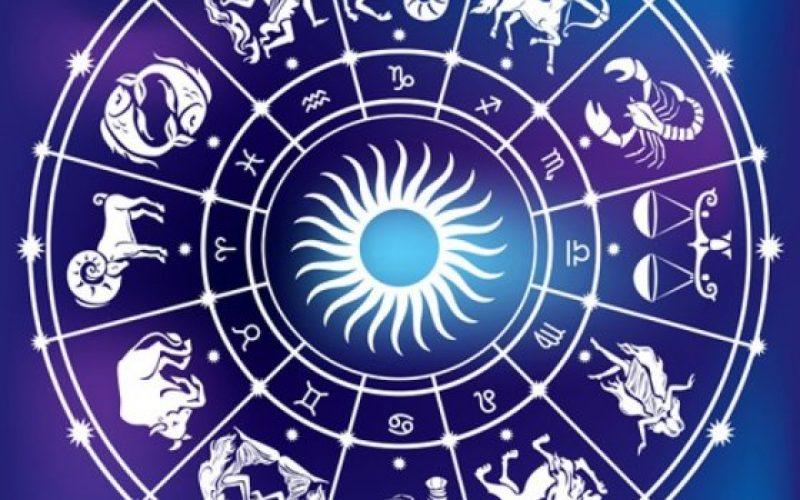 12 დეკემბრის ასტროლოგიური პროგნოზი