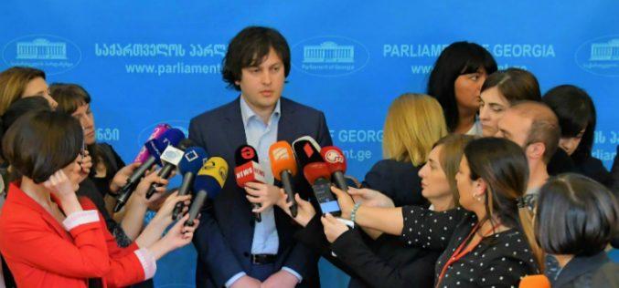 ირაკლი კობახიძე: 2008 წელს აგრესორი იყო რუსეთი და ზუსტად ამას ასახავს სტრასბურგის სასამართლოს გადაწყვეტილება