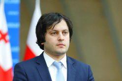 ირაკლი კობახიძე: გედევან ფოფხაძის არჩევა რეგლამენტის დარღვევით მოხდა