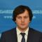 ირაკლი კობახიძე: სალომე ზურაბიშვილი იქნება ღირსეული პრეზიდენტი