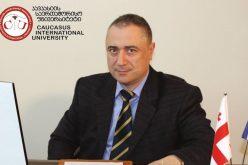 """""""რუსთავი-2""""-ის სიუჟეტი ემსახურება პოლიტიკურ მიზნებს – კავკასიის საერთაშორისო უნივერსიტეტის განცხადება"""