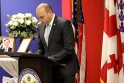 მამუკა ბახტაძემ ამერიკელ ხალხს და აშშ-ის მთავრობას აშშ-ის 41-ე პრეზიდენტის, ჯორჯ ბუში უფროსის გარდაცვალებასთან დაკავშირებით მიუსამძიმრა.
