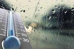 უახლოესი დღეების განმავლობაში საქართველოში არამდგრადი ამინდია მოსალოდნელი.