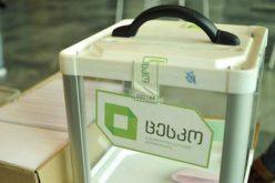 NDI: გამოკითხულთა 90% მიიჩნევს, რომ საარჩევნო უბანზე არ იყო შემავიწროებელი/შემაშინებელი გარემო