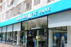 თიბისი ბანკის აქციების ფასი ლონდონის ბირჟაზე შემცირდა