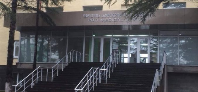 ფოთის ცენტრალურ კლინიკურ საავადმყოფოში, სადაც პაციენტი გარდაიცვალა, კარანტინი გამოცხადდა