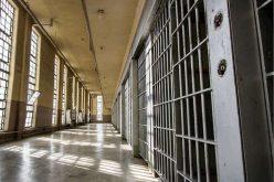 პენიტენციურ დაწესებულებაში 13 იანვარს, მსჯავრდებული ბიძინა ცხადაძე გარდაიცვალა