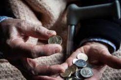 """""""საპენსიო რეფორმის მხარდასაჭერად, ჩვენ გადავწყვიტეთ, 1 იანვრიდან ხელფასების, საშუალოდ, 5%-ით გაზრდა"""""""