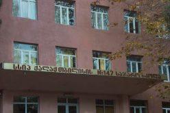 თბილისში, დიღმის მასივში მდებარე 147-ე საჯარო სკოლის ევაკუაცია განხორციელდა.