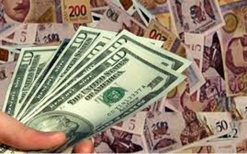 აშშ დოლარის ღირებულებამ 2.6460 ლარი შეადგინა.