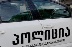 პოლიციამ 23 თებერვალს ქაშუეთთან მომხდარ ინციდენტში მონაწილე პირი დააკავა