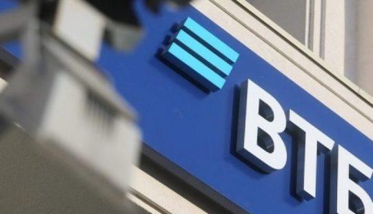 """სასამართლო """"VTB ბანკის"""" მაღალი მენეჯმენტის 5 პირს მოწმის სახით დაკითხვას- ამის შესახებ ინფორმაციას """"ახალგაზრდა ადვოკატები"""" ავრცელებს."""