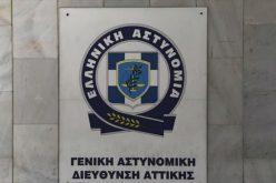 """ათენში საქართველოს 4 მოქალაქეა დააკავეს – დაკავებულებს შორის ერთ-ერთი """"კანონიერი ქურდია"""""""