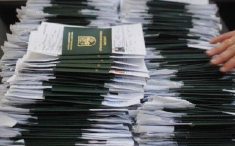 აფხაზეთის დე ფაქტო რესპუბლიკის ე.წ. შინაგან საქმეთა სამინისტროს ინფორმაციით, ახალი ნიმუშის 8226 პასპორტი მზადაა გასაცემად.