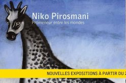 2 მარტიდან ნიკო ფიროსმანაშვილის ნამუშევრები არლის ვინსენტ ვან გოგის მუზეუმში გამოიფინება