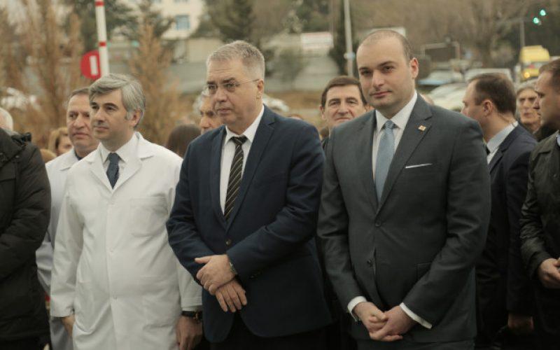 """თბილისში 40 მილიონი ლარის ინვესტიციით კლინიკა """"ჯერარსი"""" გაიხსნა"""
